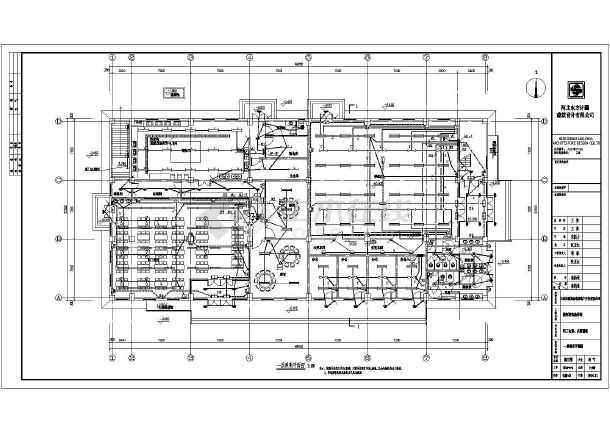 [河北]食堂、操场电气施工图(2016最新设计)-图1
