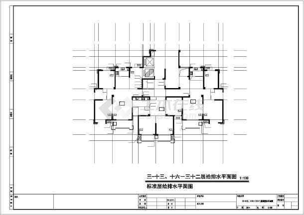 安徽超高层住宅给排水施工图-图3