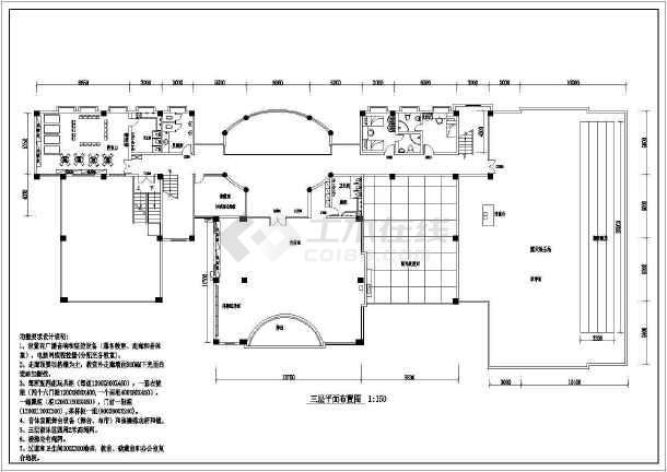 某幼儿园室内装修施工设计CAD图-图1