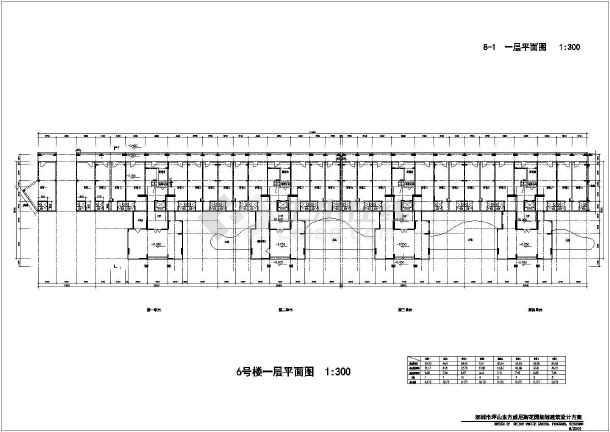 某地多层住宅楼建筑设计方案图(共6张)-图2