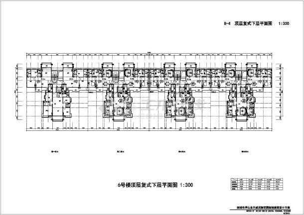 某地多层住宅楼建筑设计方案图(共6张)-图3