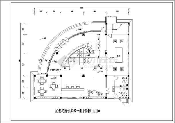 某楼盘售楼部室内装饰cad施工图-图1