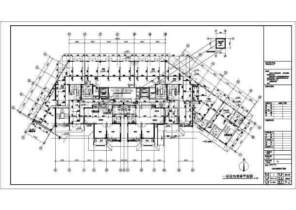 安徽超高层商住建筑给排水施工图-图3