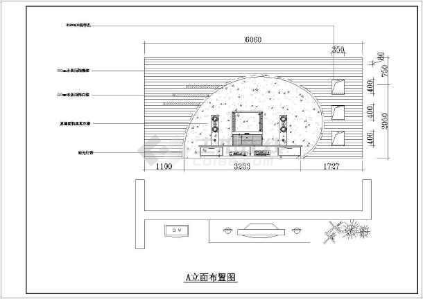 某四室户型室内设计装修cad施工图-图2
