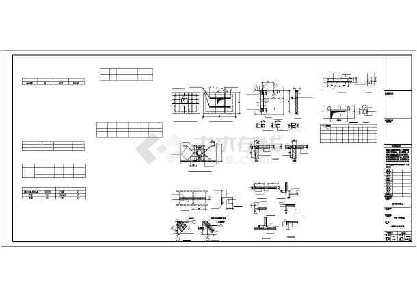 六安某4层框架商铺结构设计图-图1