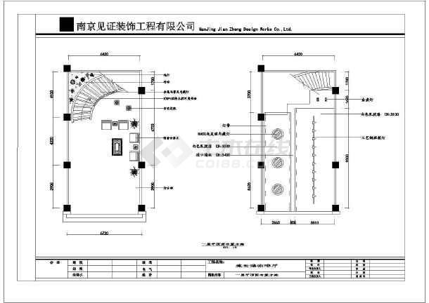 某精品咖啡馆室内装修方案cad设计图-图二