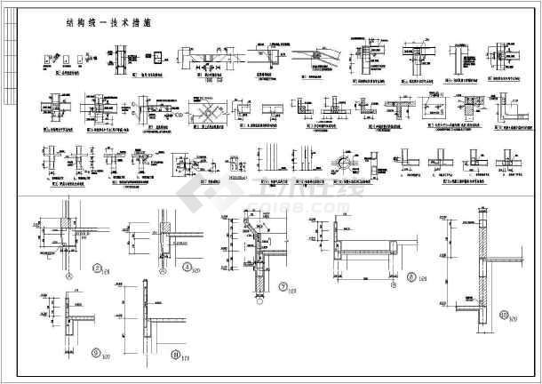 某三层(局部四层)框架办公楼建筑结构设计图-图3