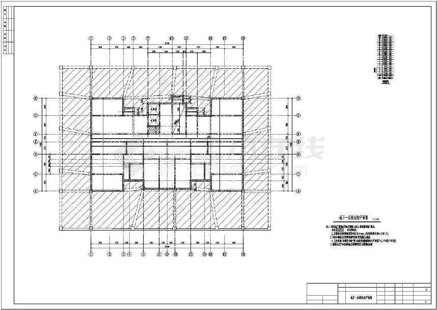 某地18层剪力墙住宅结构设计图纸(共26张)-图1