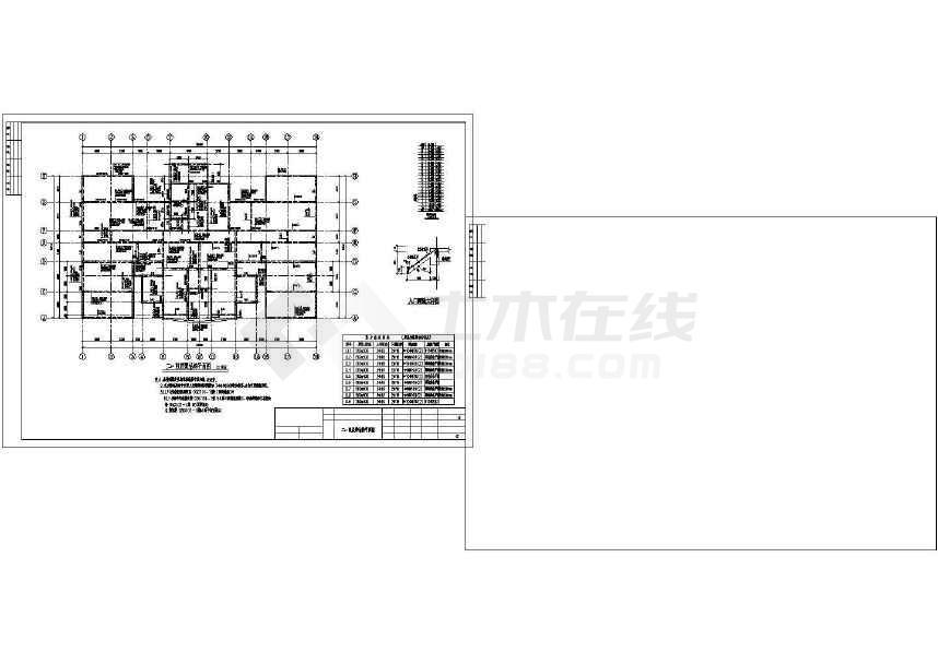 某地18层剪力墙住宅结构设计图纸(共26张)-图3