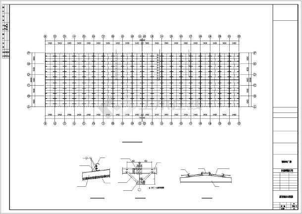 点击查看某地方公司钢筑厂房建筑结构CAD图第1张大图