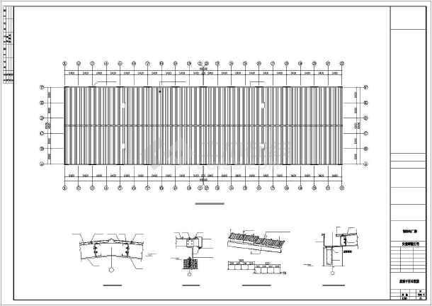 某地方公司钢筑厂房建筑结构CAD图-图2