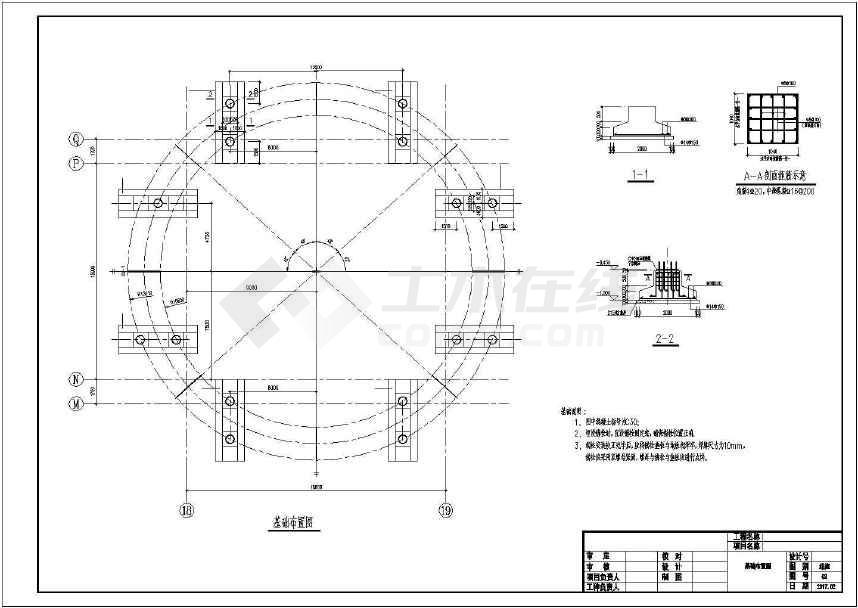 环形天桥钢结构设计详图-图1