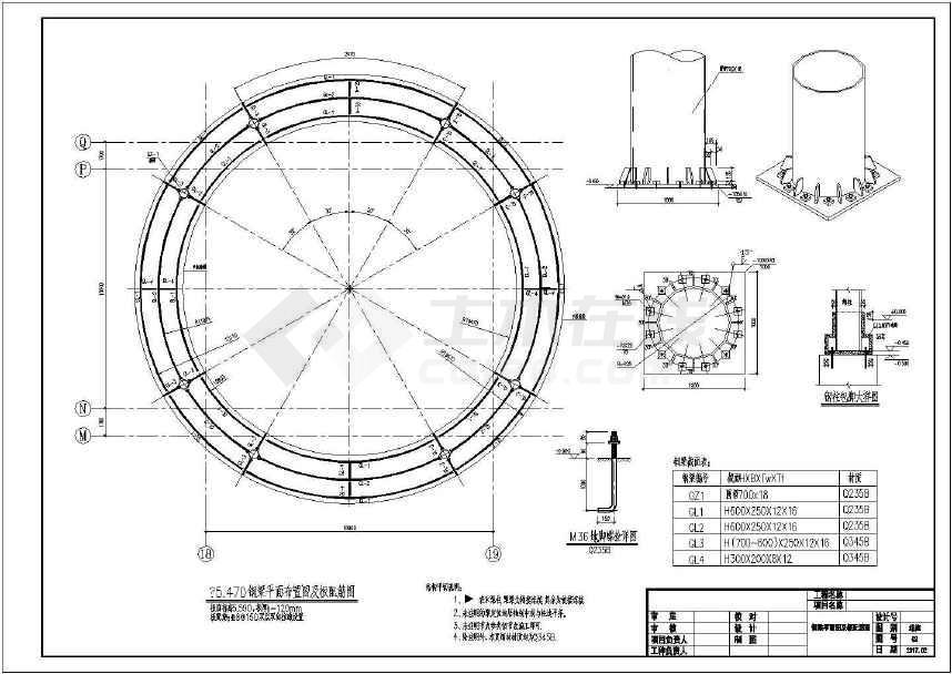环形天桥钢结构设计详图-图2