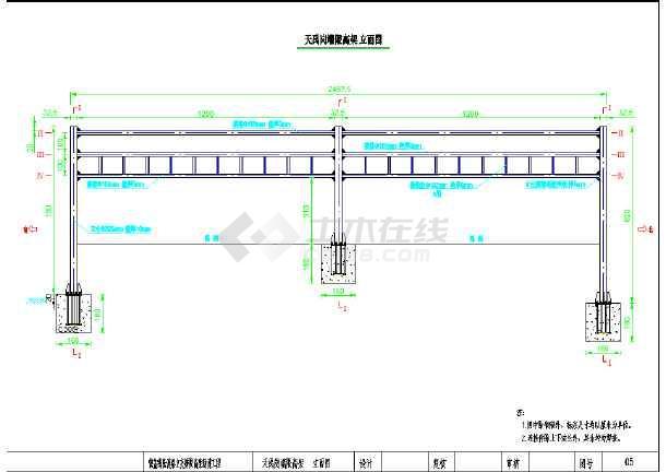 限高龙门架CAD图纸-图1