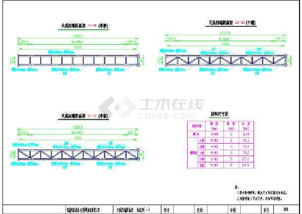 限高龙门架CAD图纸-图2