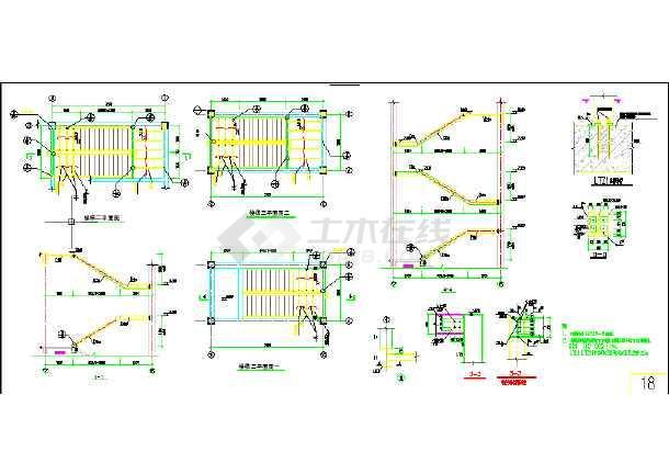 钢结构楼梯平、立面及详图-图3