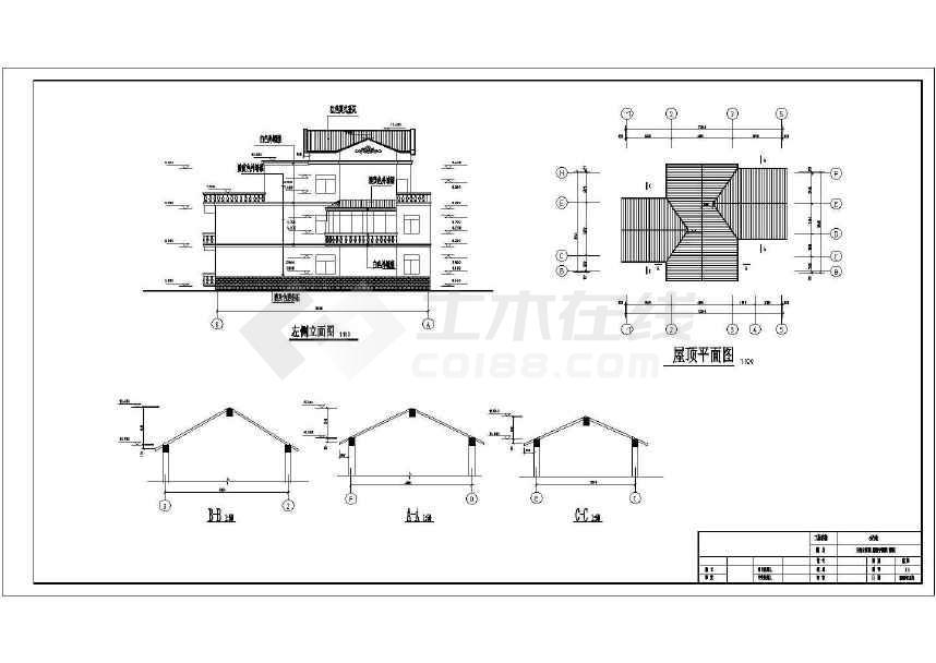 某地三层住宅楼建筑施工图-图一