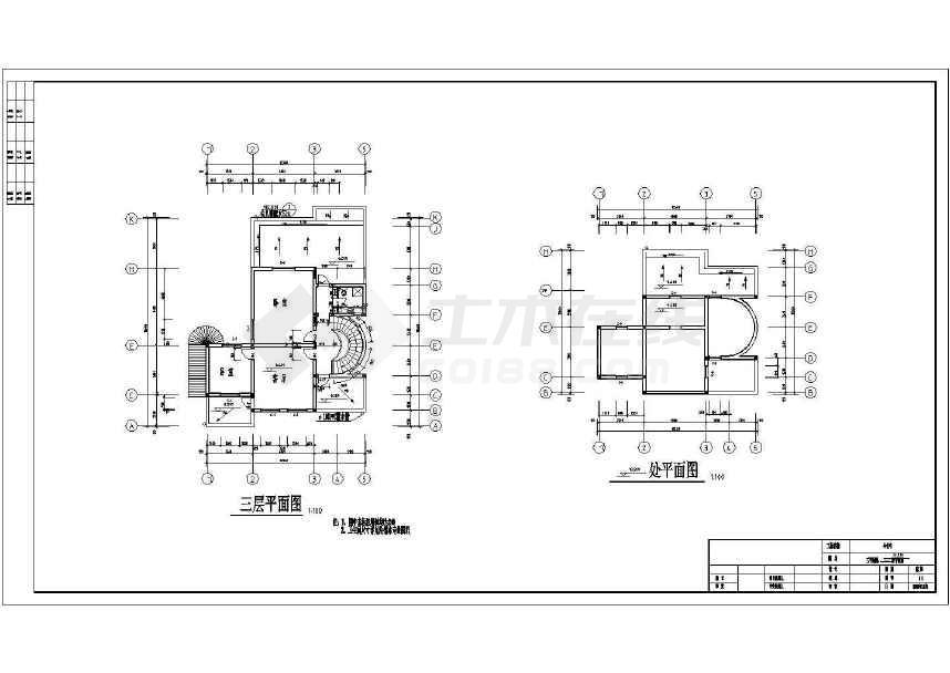 某地三层住宅楼建筑施工图-图二