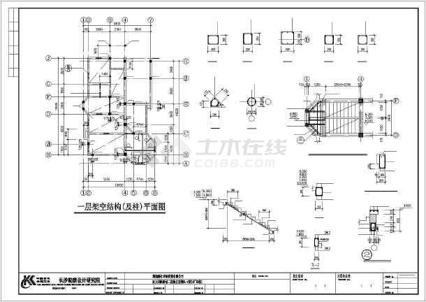 独立欧式别墅建筑结构图纸-图1