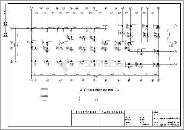 某7层异形柱框架住宅结构设计图-图2