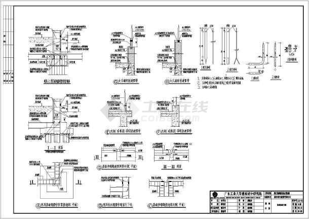 [广东]住宅楼核心筒电气施工图(含防雷装置大样图)-图3