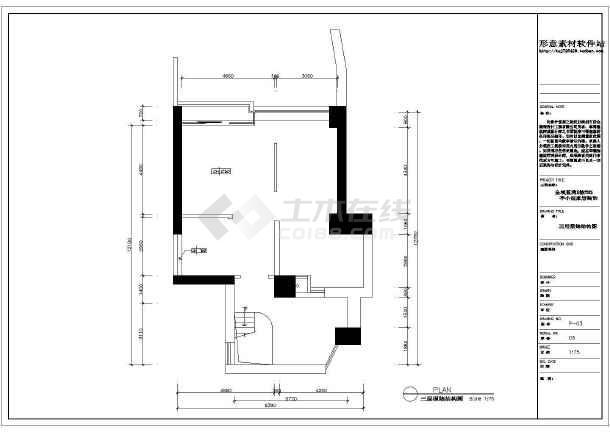 点击查看金域蓝湾简欧家装设计施工图第2张大图