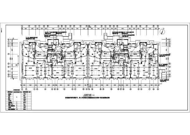 [安徽]商住楼电气施工图-图一