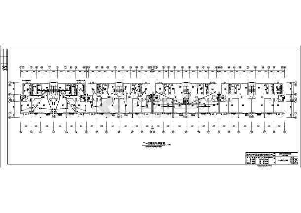 [河南]住宅楼电气施工图(含等电位联结图)-图2