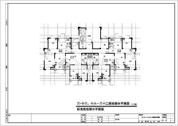 安徽三十三层住宅楼给排水施工图纸-图3