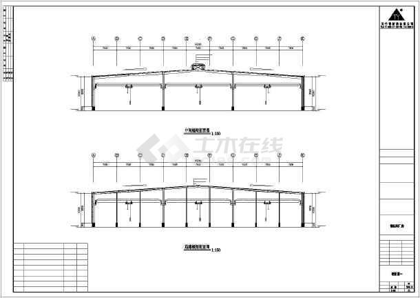 某汽车生产基地建筑结构cad图-图2