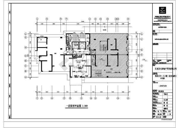 [江西]小区住宅楼电气施工图(含航空障碍灯系统图)-图1