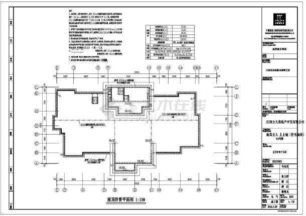 [江西]小区住宅楼电气施工图(含航空障碍灯系统图)-图3