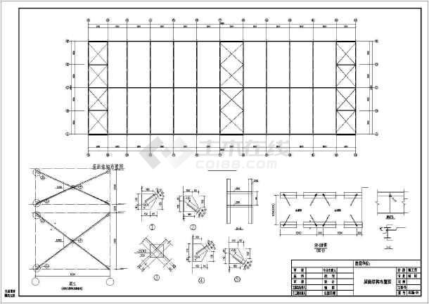 某全钢筑超市建筑结构设计CAD图纸-图2