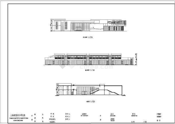 某地幼儿院建筑施工图(共5张)-图1