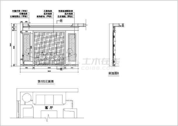 点击查看精致欧式住宅全套装修设计施工图第1张大图