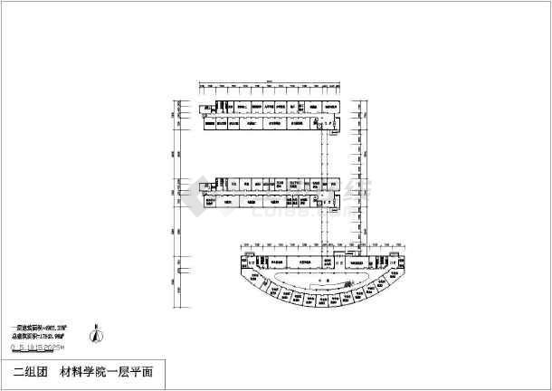 某地材料学院建筑设计方案图(共5张)-图一