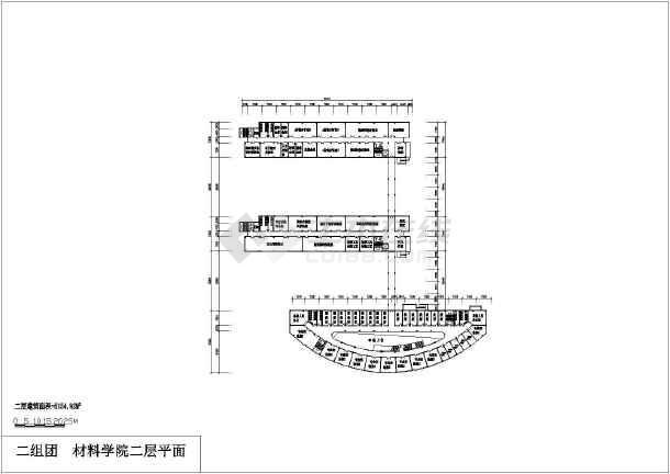 某地材料学院建筑设计方案图(共5张)-图3