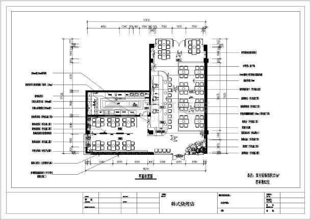 点击查看韩式料理店全套装修设计施工图第1张大图