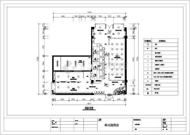 韩式料理店全套装修设计施工图-图2