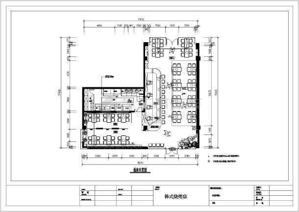 韩式料理店全套装修设计施工图-图3