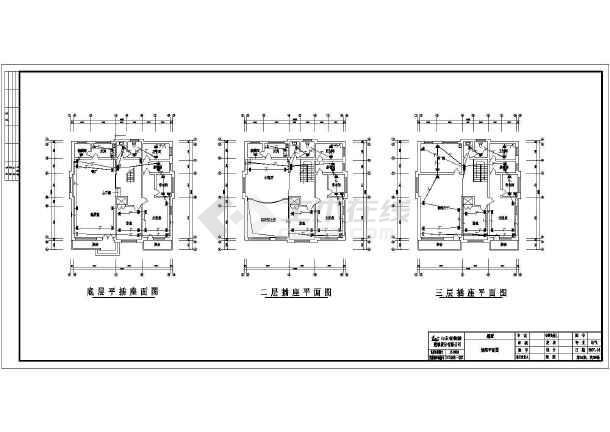 某地别墅电气设计方案设计全图-图一