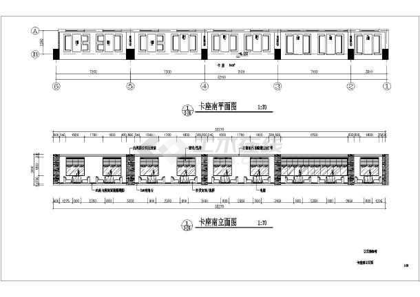 点击查看标准咖啡厅全套装修设计施工图第2张大图