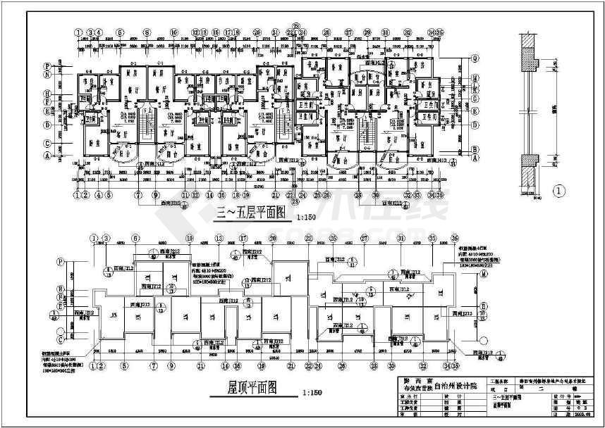 比较经典的住宅建筑施工图-图1