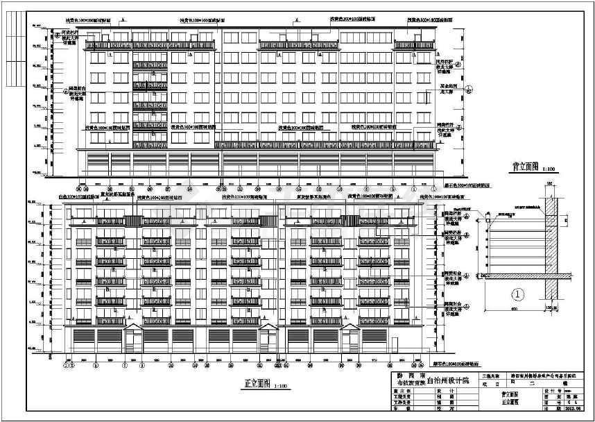 比较经典的住宅建筑施工图-图2