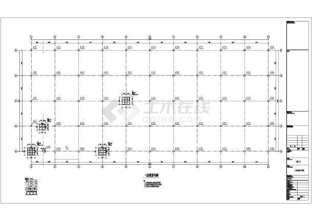 大连某二层厂房结构设计图-图1