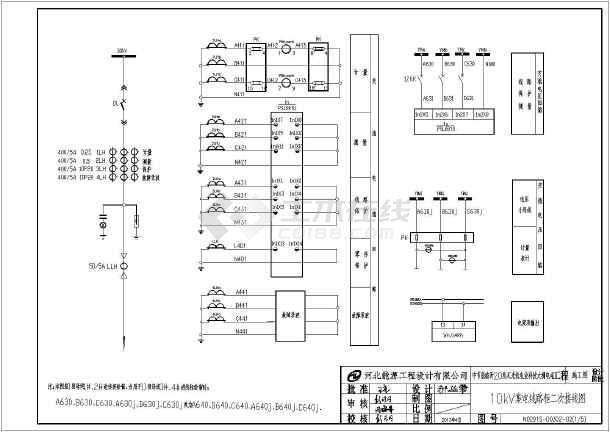 [山东]20兆瓦光伏农业科技大棚电站电气图(含无功补偿接线图)-图一