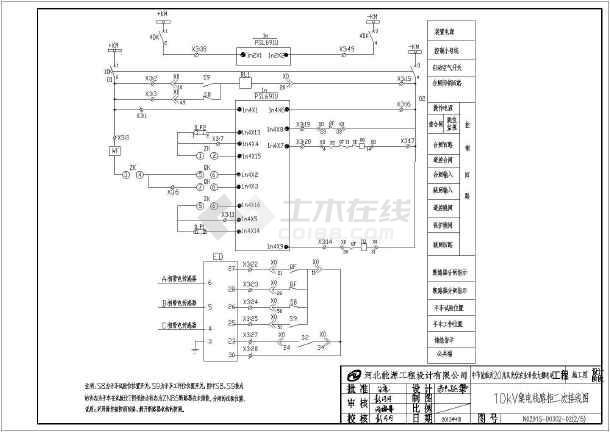 [山东]20兆瓦光伏农业科技大棚电站电气图(含无功补偿接线图)-图二