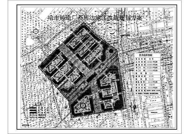 某铸造厂详细规划方案图-图1