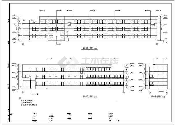 某地成大教学楼建筑图(共6张)-图一