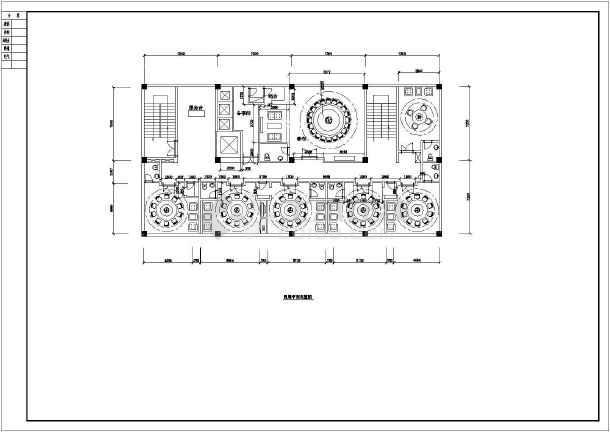 点击查看某饭店整套室内装修建筑方案图纸第2张大图